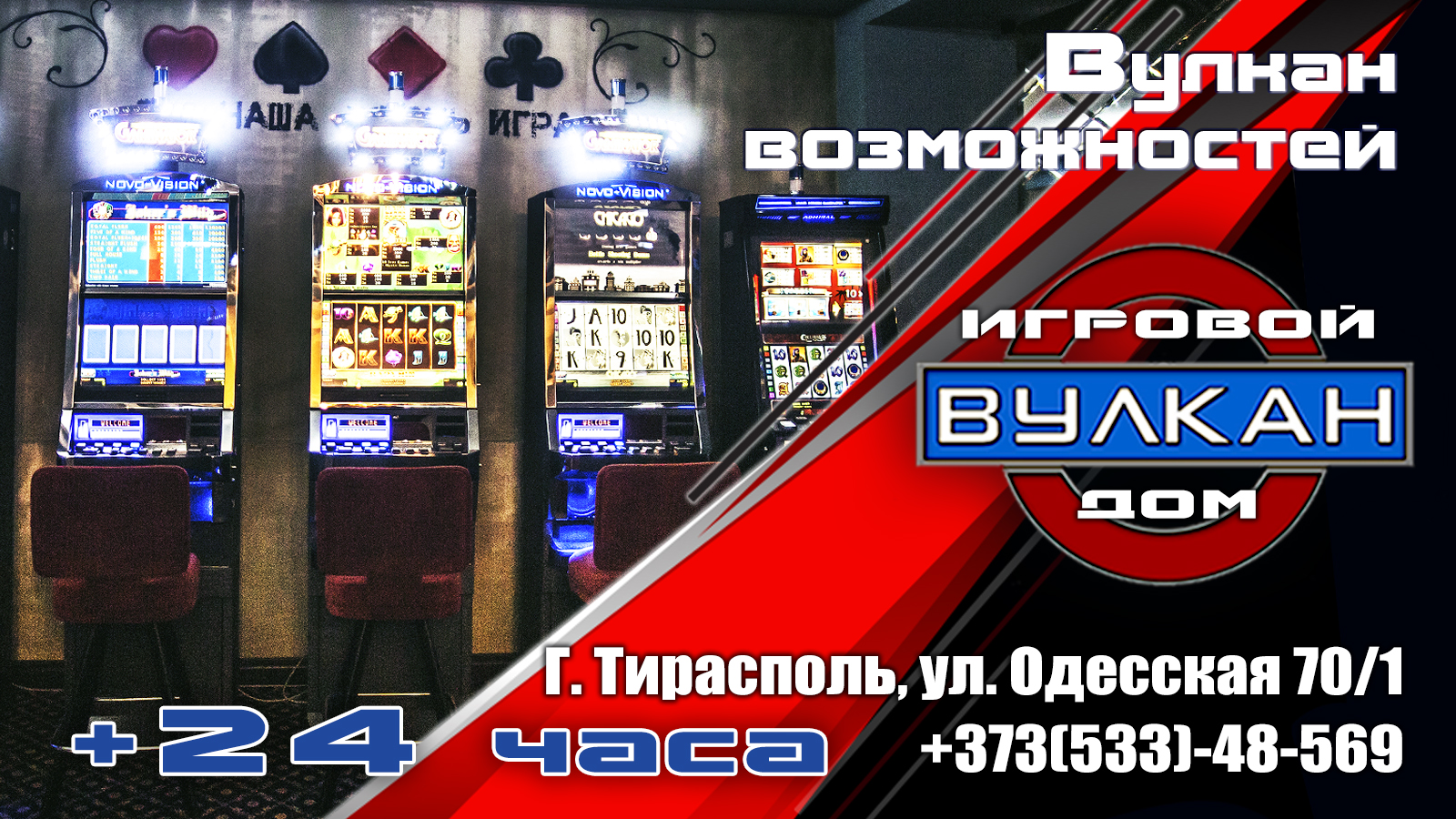 онлаин казино казахстан